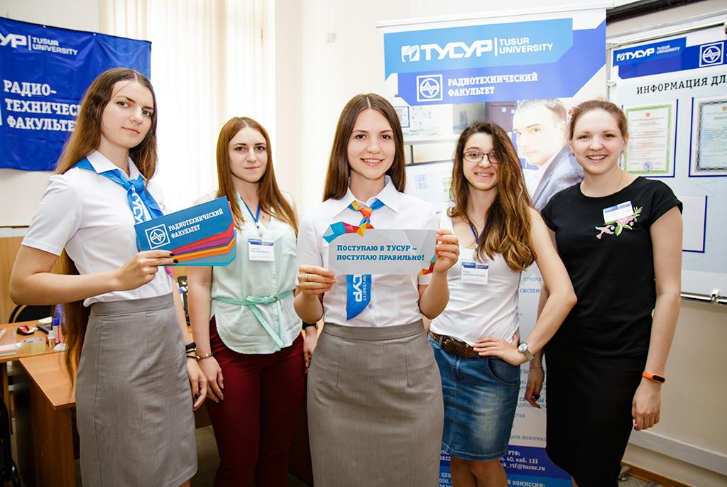 В ТУСУР зачислены первые студенты из России и дальнего зарубежья