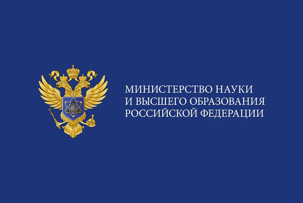 Министр науки и высшего образования поздравил с началом нового учебного года в «Инстаграме»