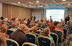 Научно-практическая конференция «Актуальные вопросы патологии дыхательных путей и уха»