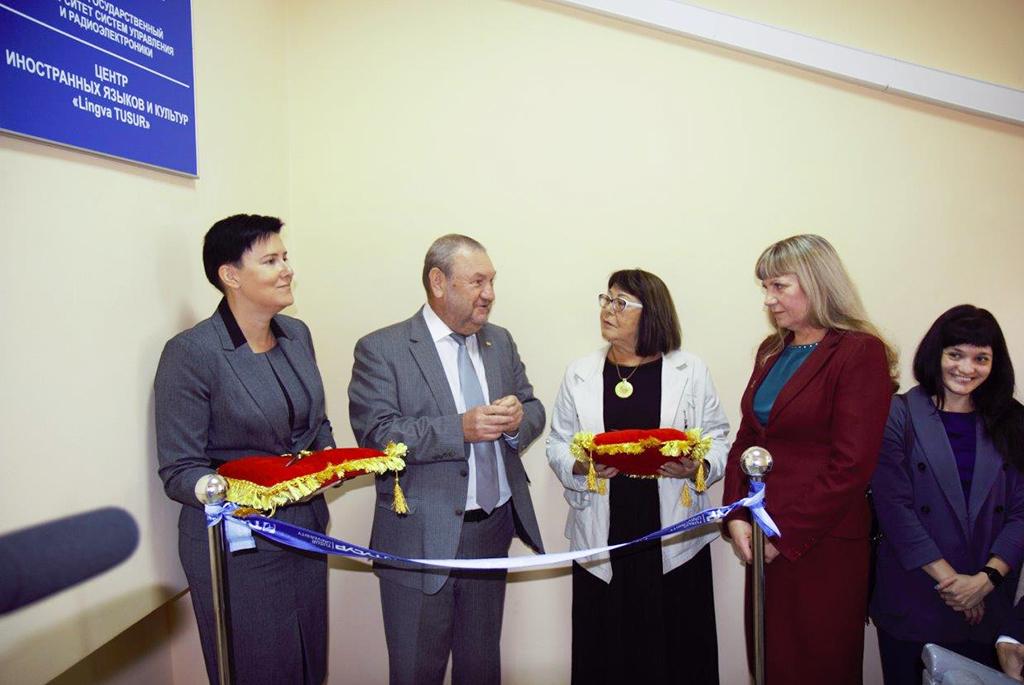 В ТУСУРе открылся центр иностранных языков и культур Lingva TUSUR