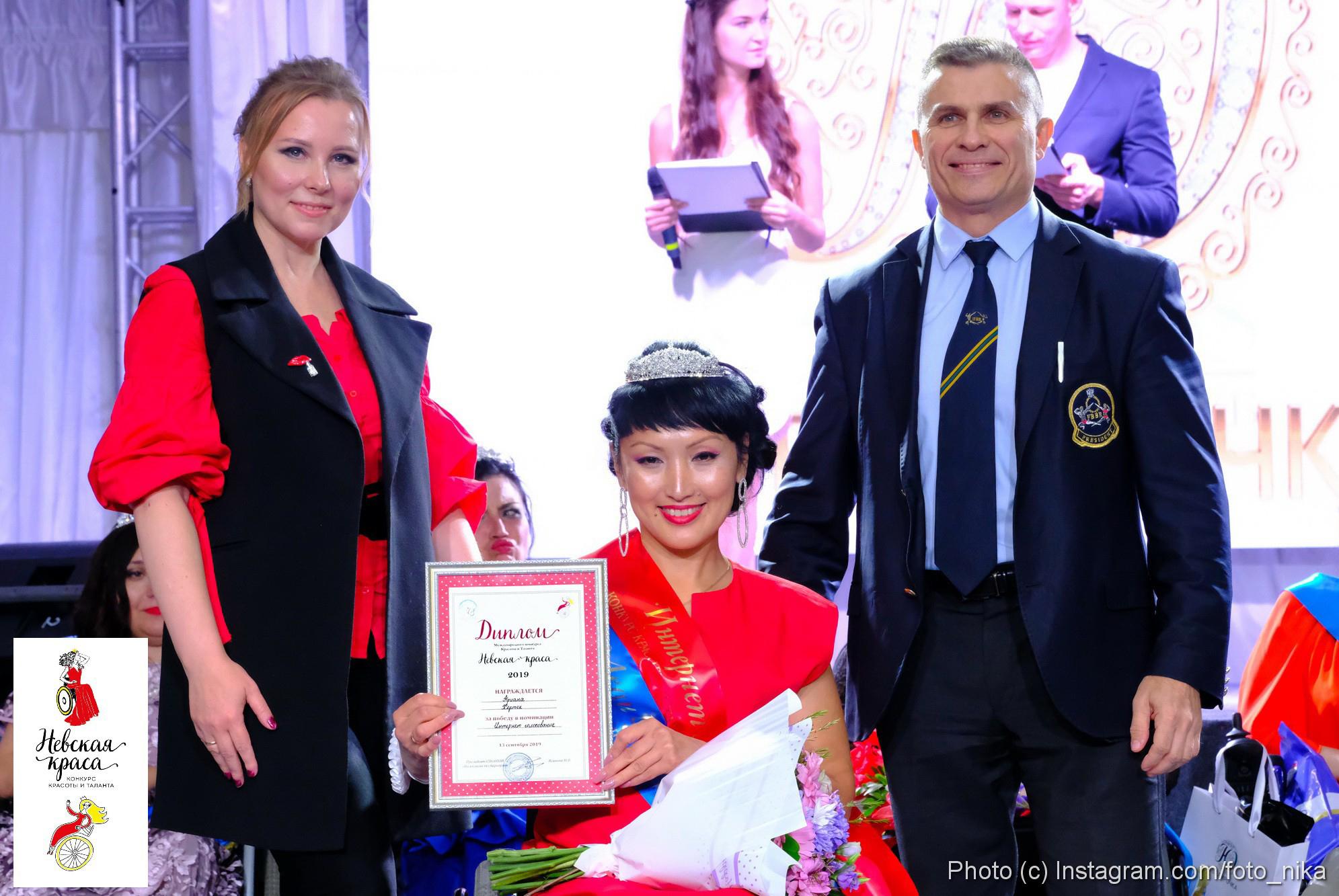 Представитель ТУСУРа победила в трех номинациях конкурса «Невская краса»