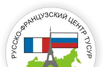 Russia-France Centre atTUSUR announced therecruitment ofnew students