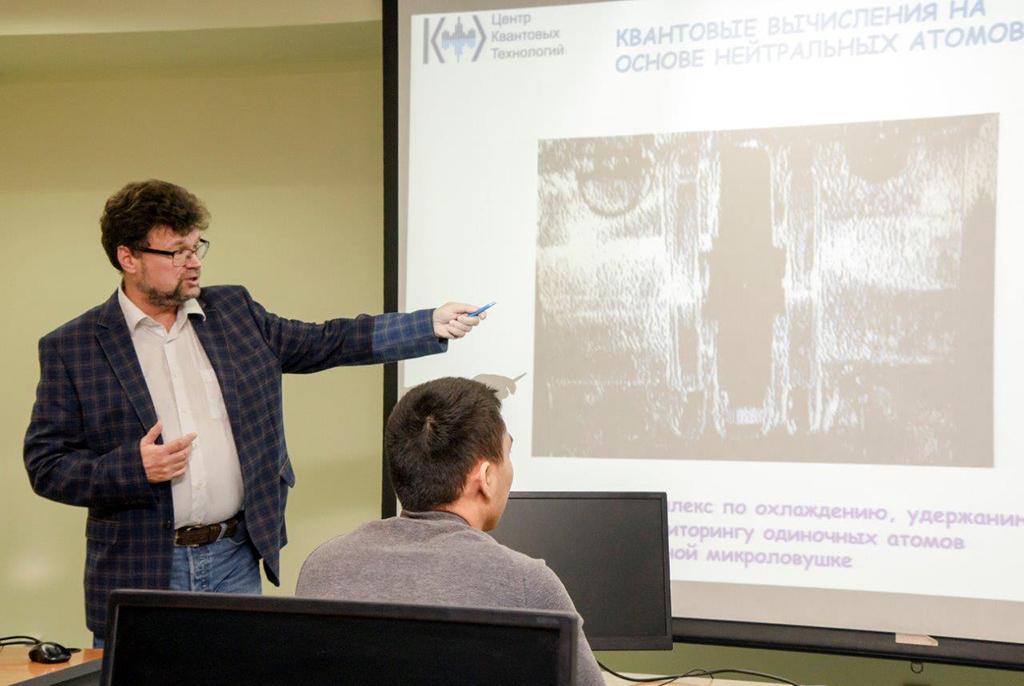 ТУСУР открыл третий региональный центр компетенций НТИ