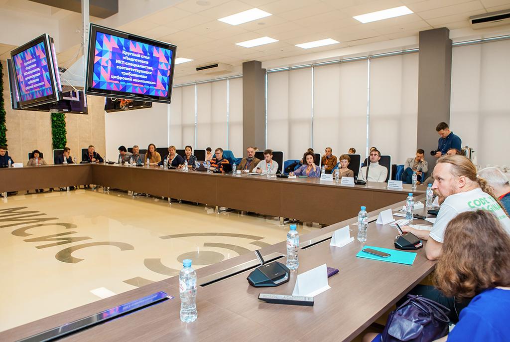 Сотрудник ТУСУРа представила опыт инклюзивного образования вуза на международной конференции