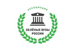 Молодёжная экологическая школа