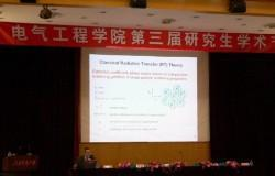 Presentations by TUSUR delegates were of great interest for Beijing symposium participants