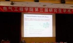 Presentations byTUSUR delegates were ofgreat interest forBeijing symposium participants