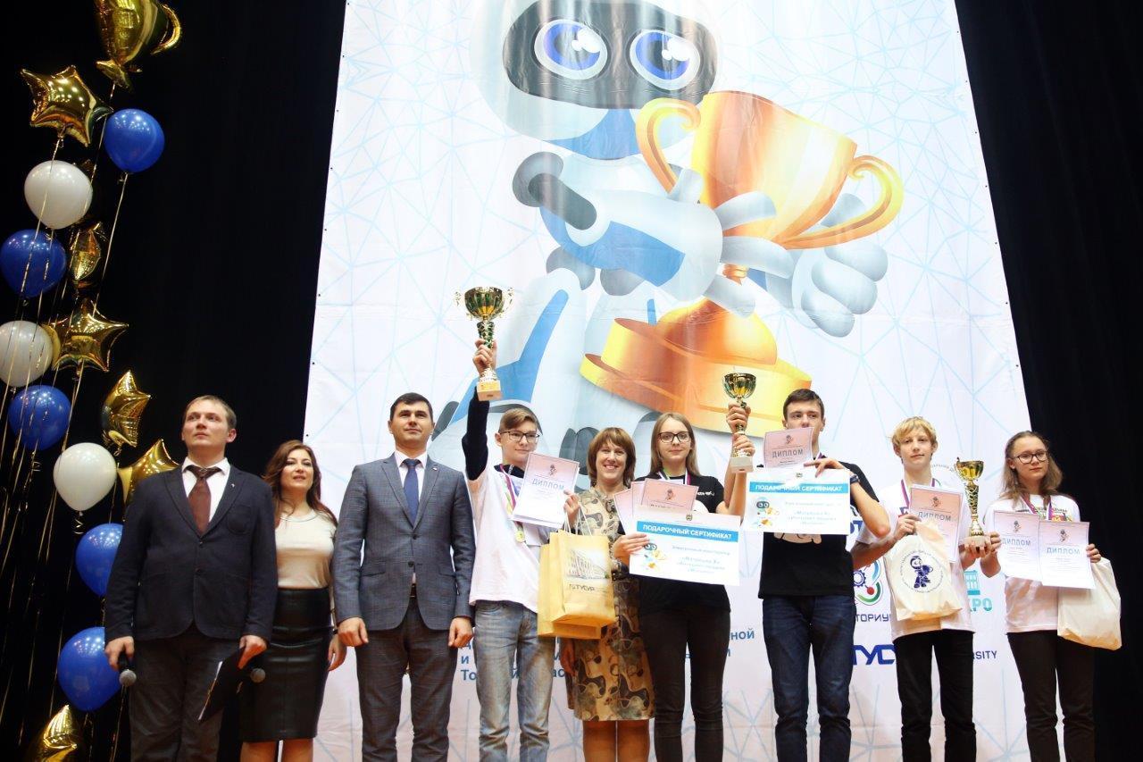 Награды от ТУСУРа получили лучшие школьные команды соревнований по робототехнике на Кубок губернатора