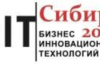 Student of TUSUR became a winner of the contest «Business of Innovational Technologies in Siberia — 2008»