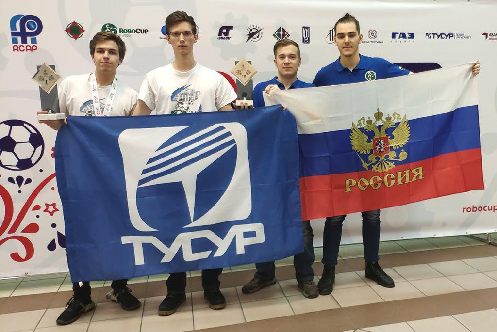 Студенты ТУСУРа обыграли сильнейшие мировые команды на соревнованиях по робототехнике RoboCup