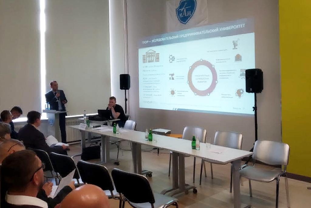 ТУСУР представил проекты для включения в дорожную карту программы «Глобальные информационные спутниковые системы»