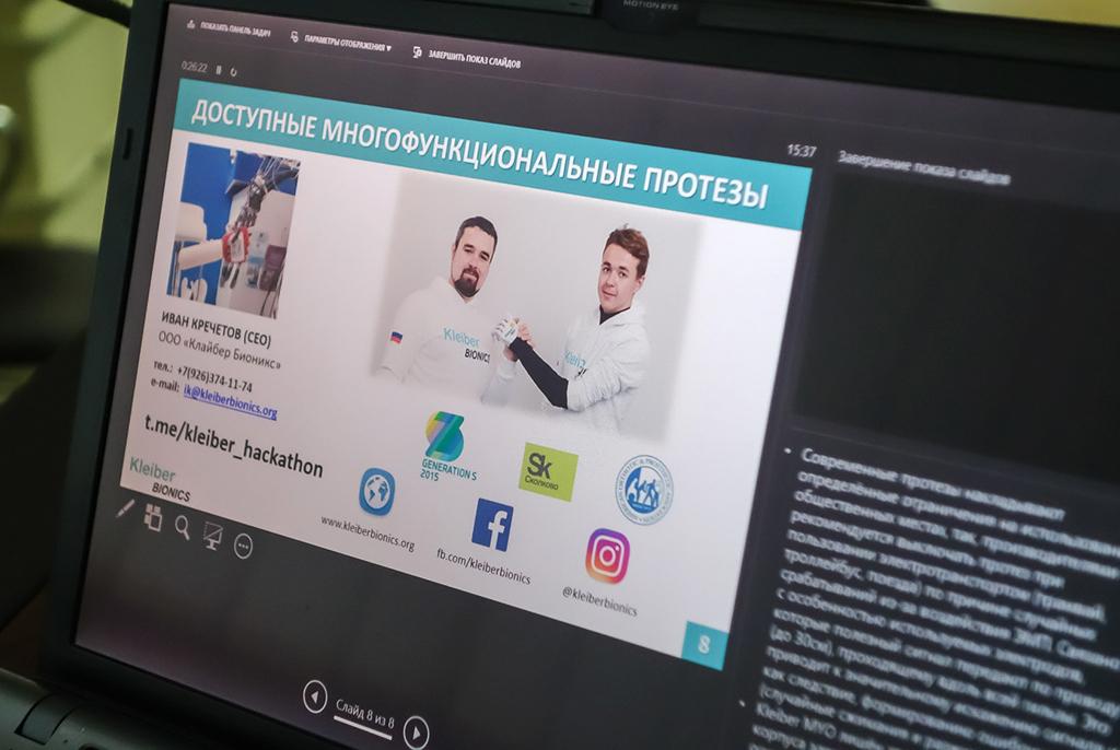 В ТУСУРе прошёл хакатон «Бионические протезы»