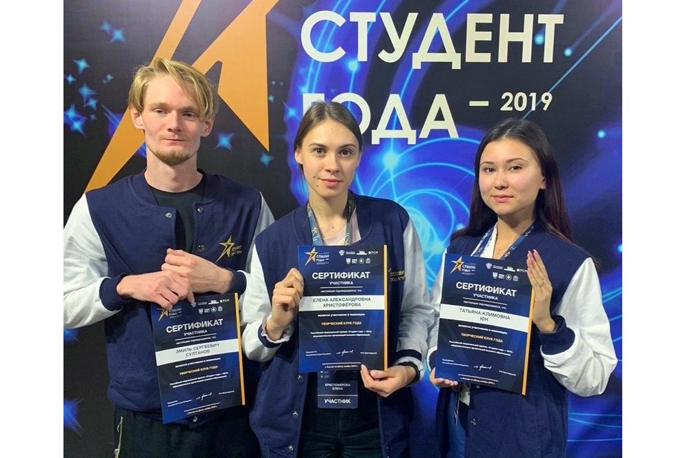 ТУСУР был представлен в нескольких номинациях на финале конкурса «Студент года – 2019»