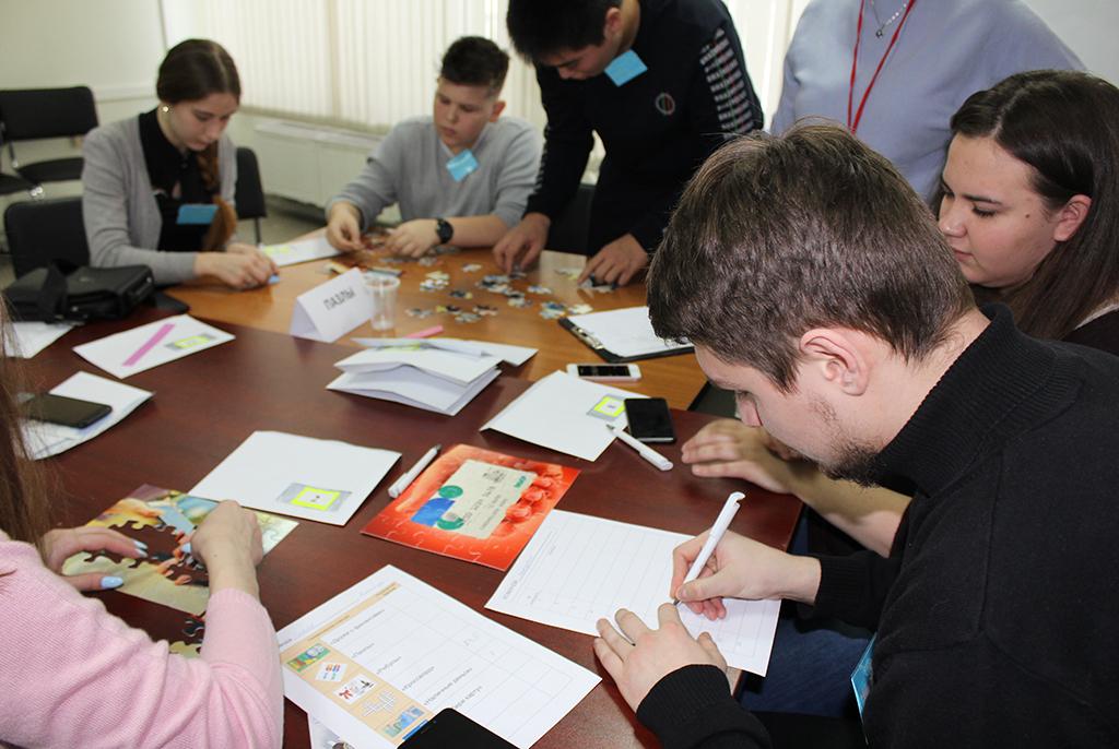 Тренинг «Soft- и Hard-skills в финансовой грамотности»