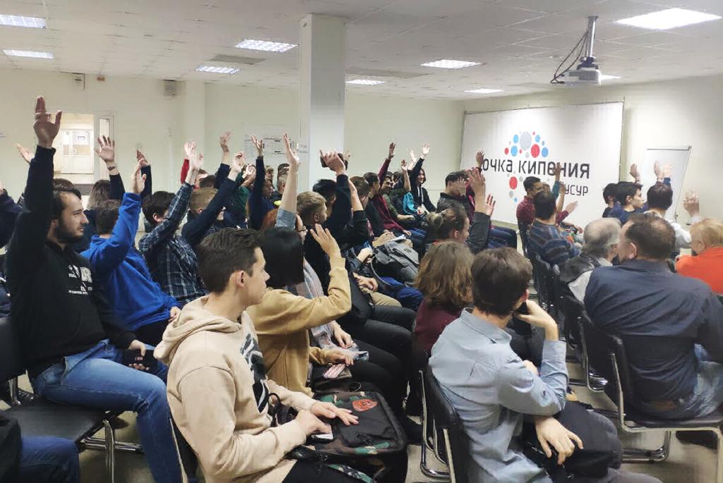 В ТУСУРе прошёл открытый урок цифровой экономики