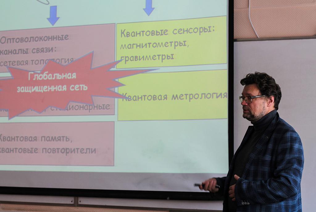 Более 90 студентов и преподавателей ТУСУРа прослушали курс лекций по квантовым технологиям