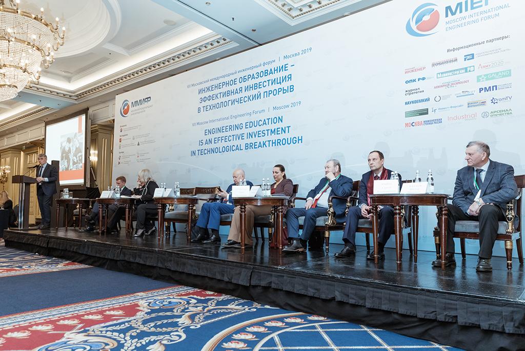 Международный инженерный форум: наилучший результат подготовки специалистов – от проектной инженерной деятельности
