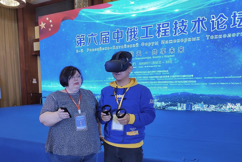 Эксперты авиакосмической отрасли Китая заинтересовались нейрокомплексом по снятию стресса, разработанным с участием ТУСУРа