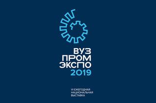 ТУСУР примет участие в экспозиции и деловой программе «ВУЗПРОМЭКСПО – 2019»