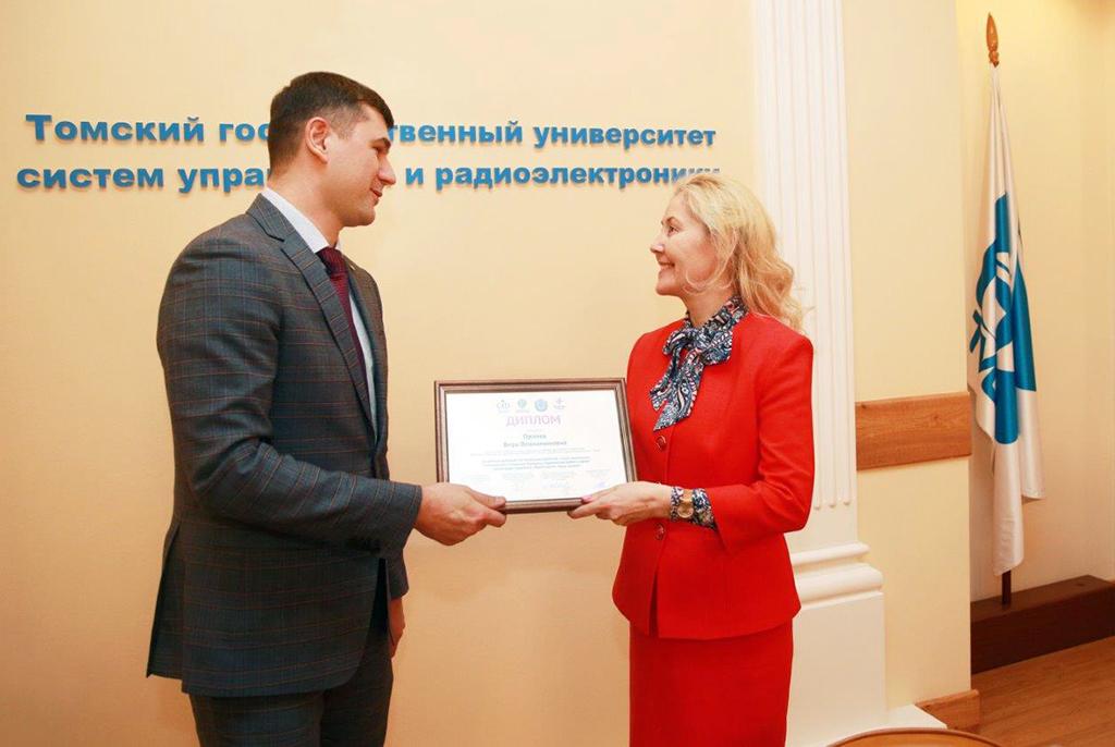 ТУСУРу присвоено звание «Здоровый университет»