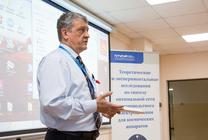 Радиотехники ТУСУРа приступают к реализации проекта при поддержке НТУ «Сириус» и РФФИ