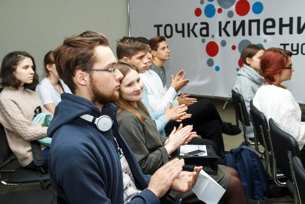В Точке кипения ТУСУРа пройдёт семинар, который поможет в получении грантов Фонда содействия инновациям
