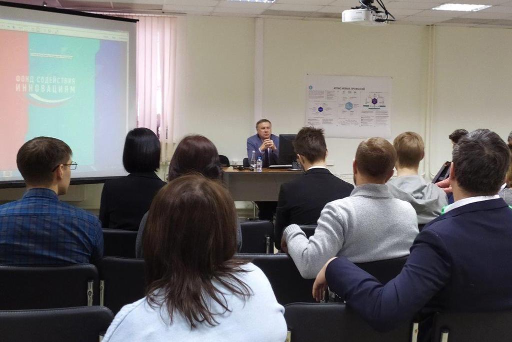 Григорий Казьмин положительно оценил работу ТУСУРа по подготовке студентов к конкурсам Фонда содействия инновациям