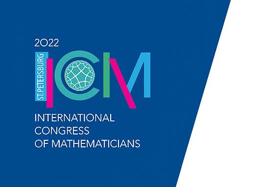 Студентов ТУСУРа приглашают стать волонтёрами Международного конгресса математиков