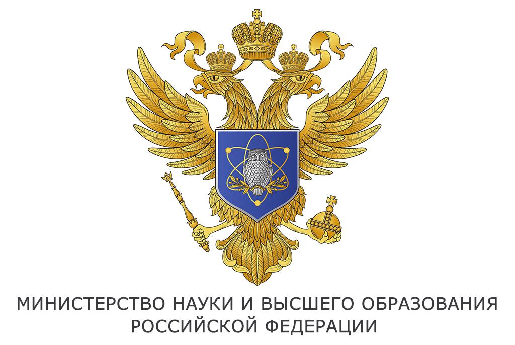 Поздравление министра с Днём российской науки