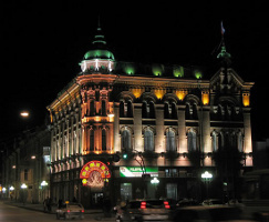 About tomsk