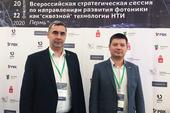 ТУСУР будет сотрудничать с ведущими организациями Перми в области фотоники