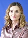 Перемитина Татьяна Олеговна