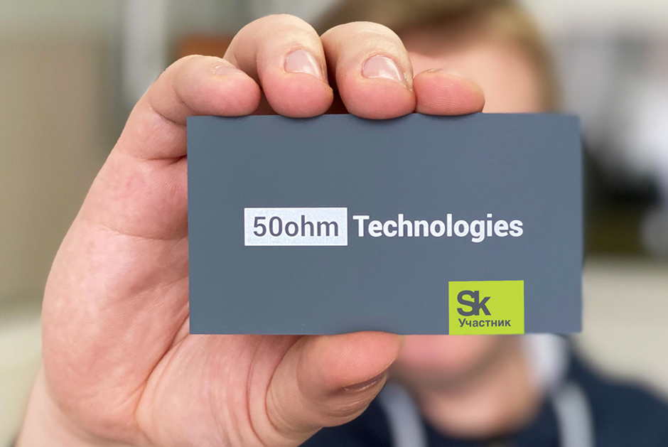 Команда «50ом» бизнес-инкубатора ТУСУРа получила статус резидента «Сколково»