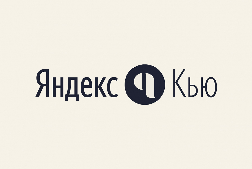 Аккаунт Минобрнауки на Яндекс.Кью