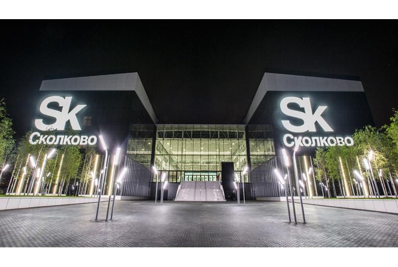 Бесплатный аудиогид технопарка «Сколково» – о возможностях и инновационных экспонатах центра