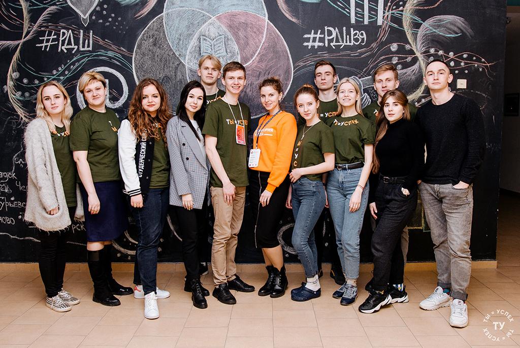 Представители ТУСУРа приняли участие в образовательном проекте «Территория успеха»