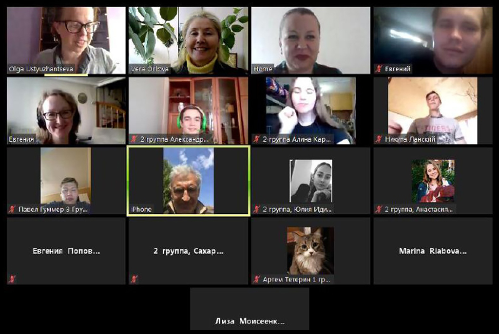 Студенты ТУСУРа победили в онлайн-дебатах «Россия в 21 веке – ресурсы или инновации?»