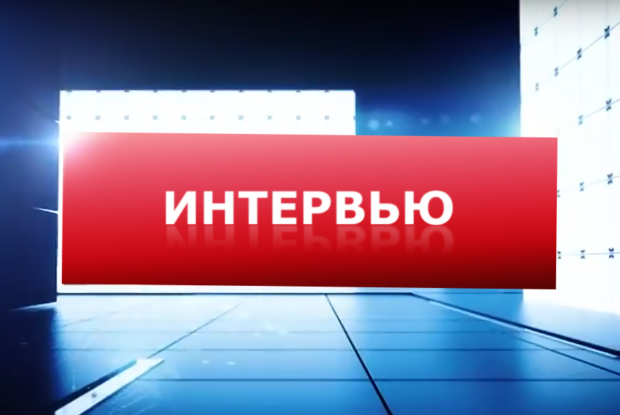Интервью ректора ТУСУРа на канале «Россия 24»: о «настоящем» онлайн-обучения, эффективных инструментах и собственном прокторинге