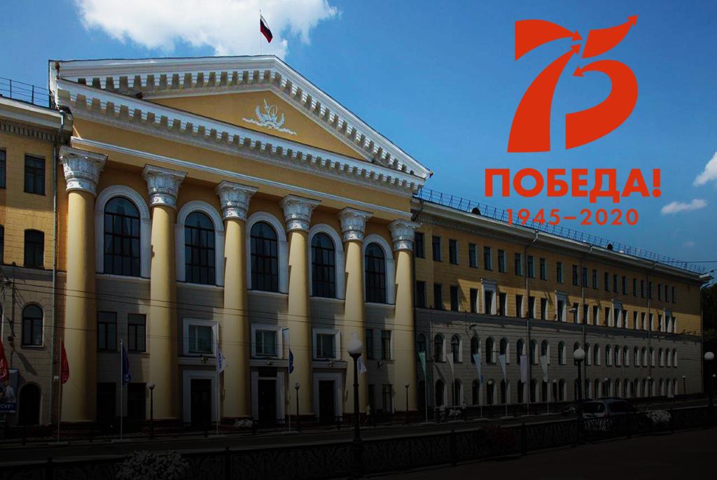 Представители ТУСУРа прочитали стихи о войне коДню Победы