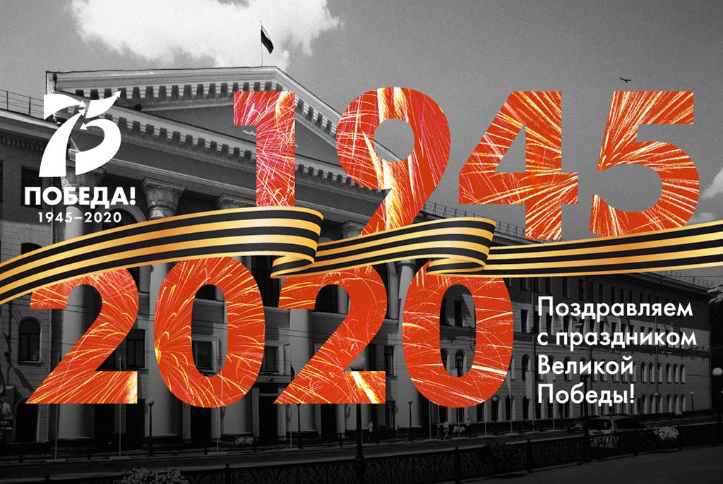 «Герои не должны быть забыты»: история от сотрудника ТУСУРа Ксении Марченко открывает акцию «Помню. Горжусь»