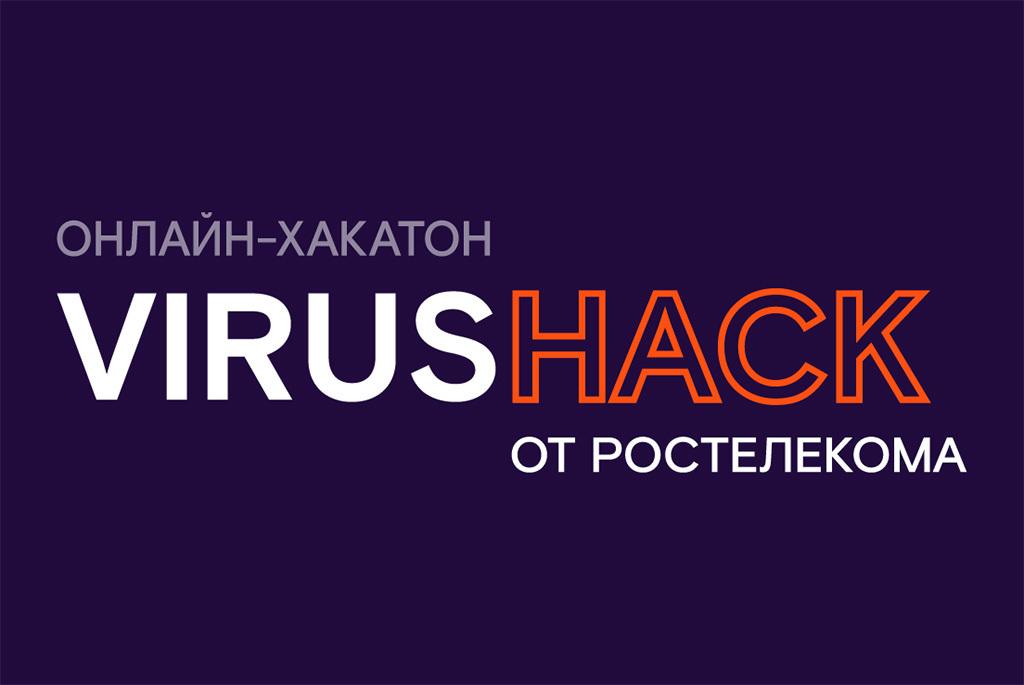 Студенты ТУСУРа стали призёрами крупнейшего онлайн-хакатона России