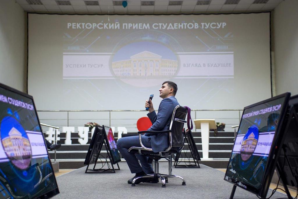 29 мая ректор ТУСУРа проведёт прямой эфир со студентами университета