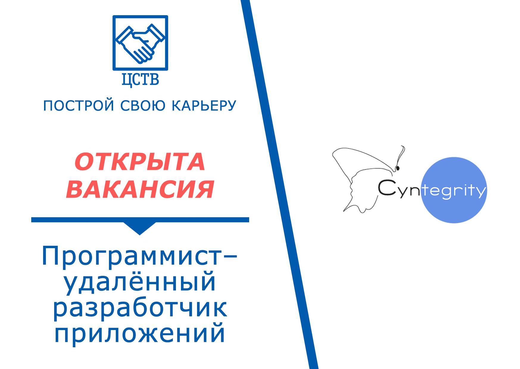 Выпускникам ТУСУРа предлагают вакансии с зарплатой до 200 тысяч рублей
