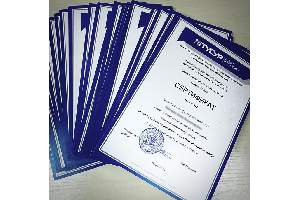 Студенты центра Lingva TUSUR окончили обучение и получили сертификаты и дипломы
