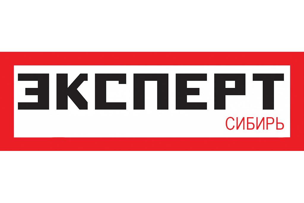 О том, как наработки ТУСУРа помогут привлекать в Томск абитуриентов со всего мира, – в интервью ректора для «Эксперт – Сибирь»