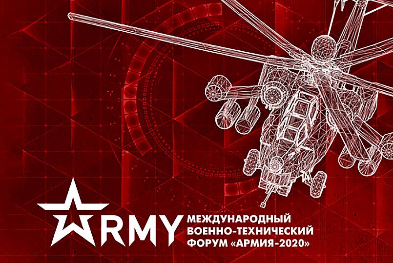 ТУСУР проведёт круглый стол на международном военно-техническом форуме «Армия – 2020»