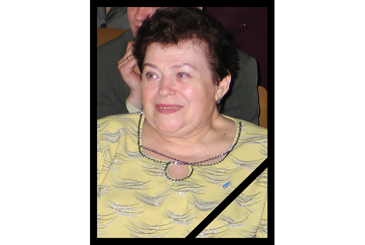 Ушла из жизни Римма Борисовна Феоктистова