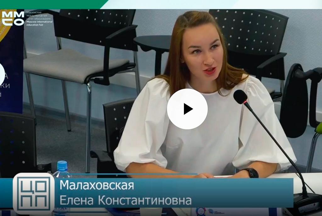 ТУСУР рассказал об инструментах подготовки кадров для цифровой экономики на форуме «Август.PRO»