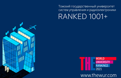 TUSUR Joins Times Higher Education World University Rankings 2021