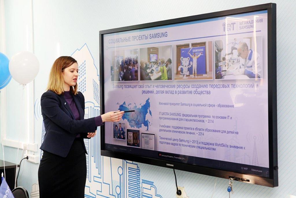 ТУСУР открывает набор на программы IT-Академии Samsung